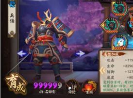 阴阳师新版兵俑御魂怎么搭配?