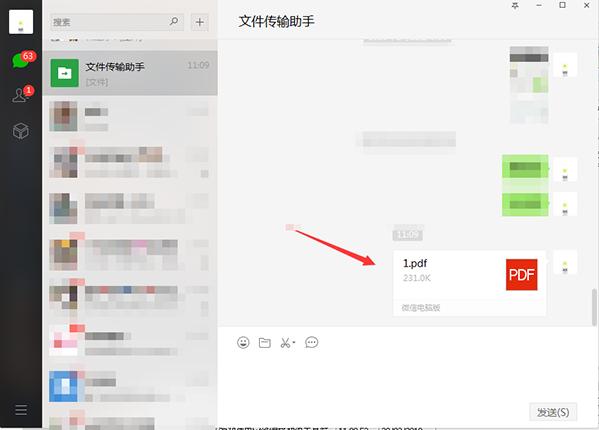 微信聊天记录文件夹是哪个文件夹 如何提取微信聊天记录
