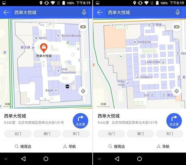 腾讯资料7.0版上手设计干净利索的UI评测关于欧式室内设计的地图文献图片