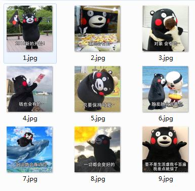 熊本熊脸红表情:2018一切都变好的鼓励色大全表情图片包图片