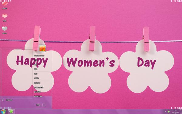 今天小编就跟大家分享一款三八妇女节祝福图片win7主题,看图中简约的