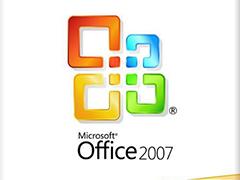 office2007激活工具有哪一些?4款office2007激活工具推荐