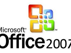 office2007版本都有哪些?office2007各个版本介绍