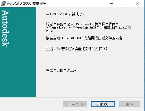 Autocad2006