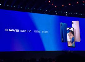 手机华为nova3e正式发布:1999元起!