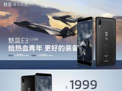 热血手机魅蓝E3 歼-20 定制版正式发布:1999元起