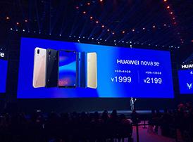 华为nova3e哪个颜色更好看?华为nova3e四色真机图赏对比