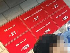 疑似坚果2代倒计时海报曝光:坚果2代或4月9日前后发布