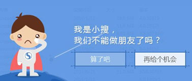 win7系统搜狗浏览器打不开的解决方法