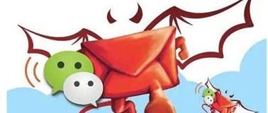 微信红包怎么提现?微信红包提现到银行卡的教程