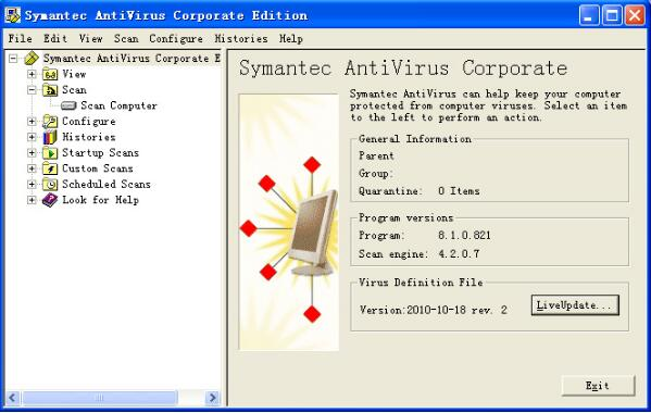 symantec 版本
