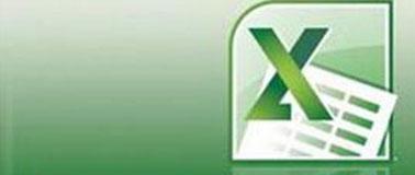 excel2010有哪些新功能?