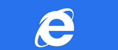IE11桌面版新体验 支持滑屏查看浏览历史