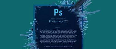 风靡千万P图男女的Photoshop CS6发布