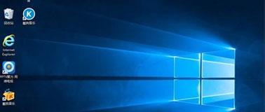 U盘怎么装win10系统?Win10系统正式版U盘制作与安装图文教程