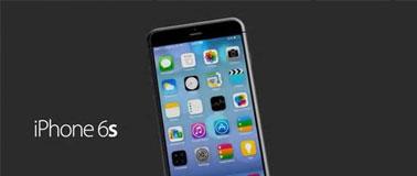 新一代iPhone 6s/6s Plus中、港、美、日版抢购攻略