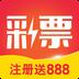 好彩投 V1.3.62 for Android安卓版