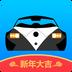 白师傅 V1.0.5 for Android安卓版