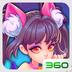 弹跳达人 V1.0 for Android安卓版