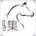 马术生活 V3.1.1 for Android安卓版