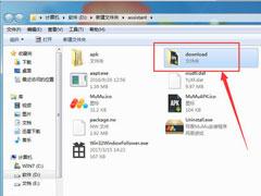 MuMu模拟器下载的文件在哪?MuMu模拟器下载文件保存位置