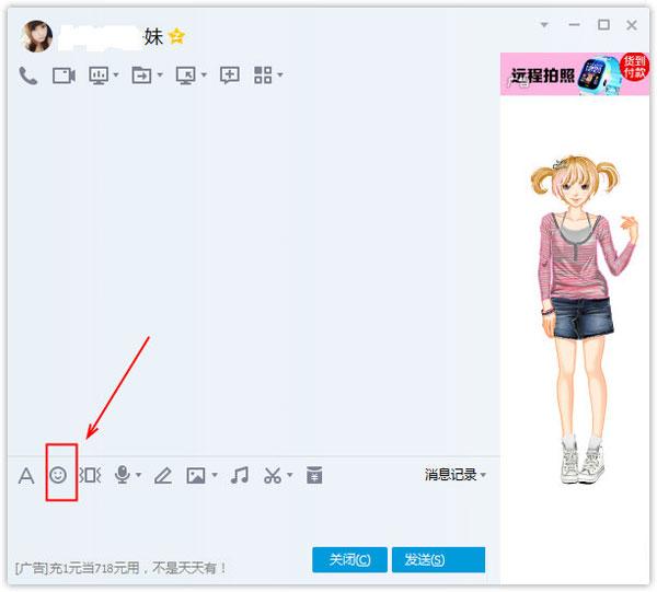 QQ表情删除?QQ方法带诗词的表情包删除表情图片
