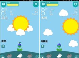 哪个天气预报软件最准确?8款好用的天气预报软件下载推荐