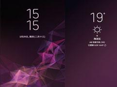 5千高配王者对决!三星S9+、iphone x和华为mate10哪个强