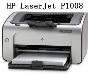 惠普1008打印机驱动