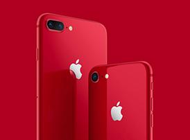 iPhone8和iPhone8Plus红色特别版正式上线:售价5888元起