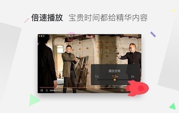 騰訊視頻mac版