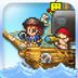 大航海探险物语 V2.00 for Android安卓版
