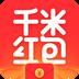 千米红包 V1.1.1 for Android安卓版