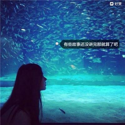 八,2018最火爆微信头像