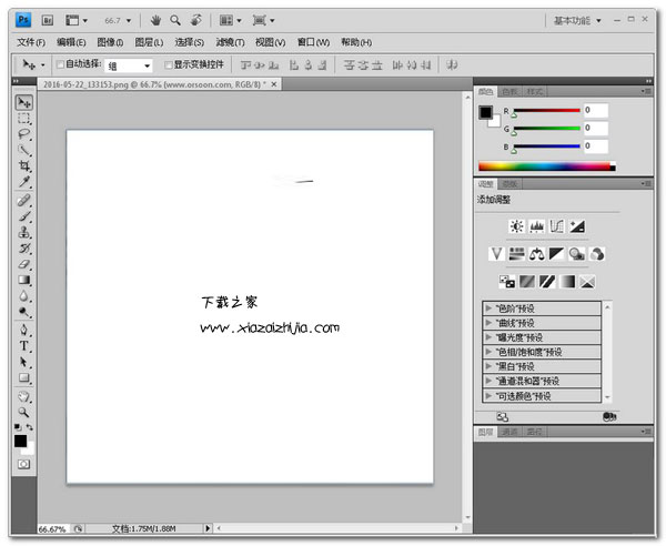 Photoshop CS4永久序列号