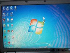笔记本电脑屏幕闪烁怎么解决?屏幕闪烁解决方法巨献