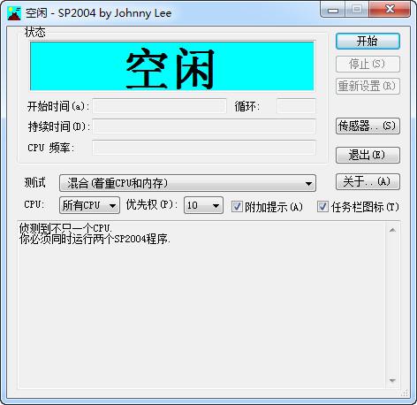 SP2004