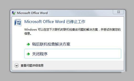 Microsoft office2007