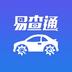 易查通 V2.1.13 for Android安卓版