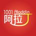 1001阿拉丁 V1.9.6 for Android安卓版