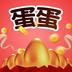 蛋蛋侠 V1.0 for Android安卓版