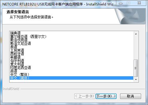 磊科nw360网卡驱动