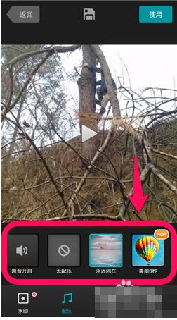 微视图片把视频制软件?微视将视频做成视橡树致照片v图片董卿图片