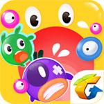 欢乐球吃球 V1.2.33.0 for Android安卓版