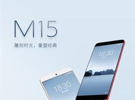 魅族M15手机正式发布:售价1699元