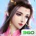 仙剑至尊 V2.11.0 for Android安卓版