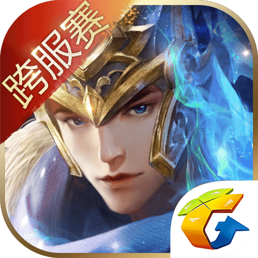 真龙霸业 V1.1.0 for Android安卓版
