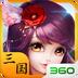 三国大乐斗 V3.9.23 for Android安卓版