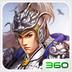 戳爆三国 V2.0.0.1 for Android安卓版