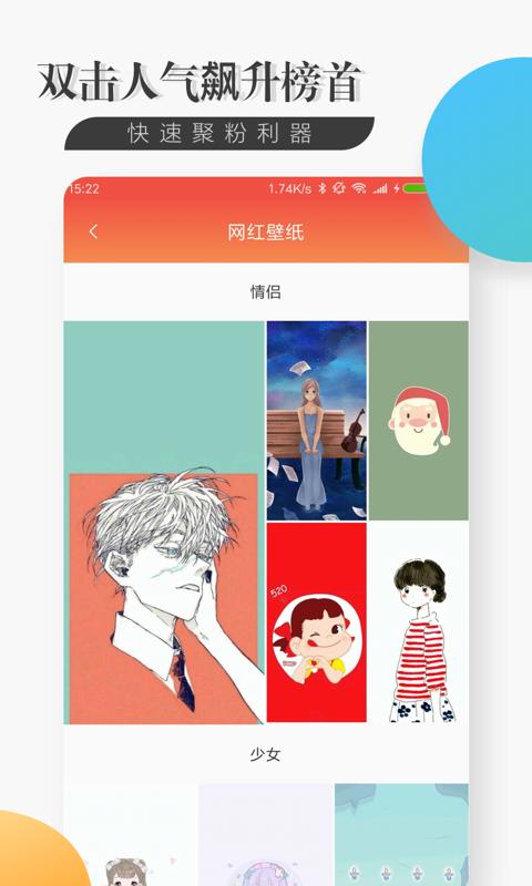 快手网红助手下载1.0 快手网红助手app 聊天社交 下载之家